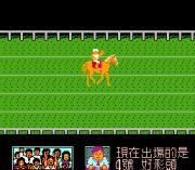Play 1991 Du Ma Racing Online