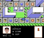 Play 1999 – Hore Mitakotoka! Seikimatsu Online