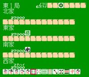 Play 4 Nin Uchi Mahjong Online