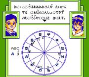 Play Ai Sensei no Oshiete – Watashi no Hoshi Online