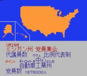 Play America Daitouryou Senkyo Online