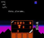 Play Ankoku Shinwa – Yamato Takeru Densetsu Online