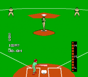 Play Baseball Fighter Online