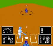 Play Battle Stadium – Senbatsu Pro Yakyuu Online