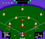 Play Best Play Pro Yakyuu '90 Online