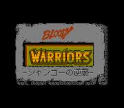 Play Bloody Warriors – Shan-Go no Gyakushuu Online