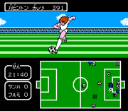 Play Captain Tsubasa Vol. II – Super Striker Online
