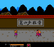 Play Chinese KungFu Online