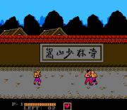 Play Chinese KungFu Online