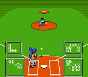 Play Choujin – Ultra Baseball Online