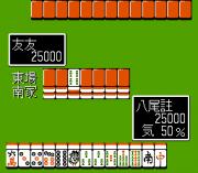 Play Chuugoku Janshi Story – Tonpuu Online