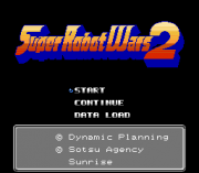 Play Dai-2-Ji – Super Robot Taisen (english translation) Online