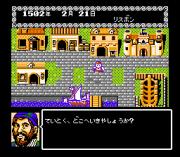 Play Daikoukai Jidai Online