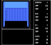 Play Deep Dungeon 3 – Yuushi heno Tabi Online