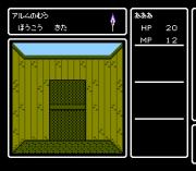 Play Deep Dungeon 4 – Kuro no Youjutsushi Online