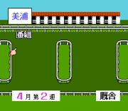 Play Derby Stallion – Zenkoku Ban Online