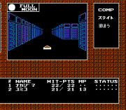 Play Digital Devil Story – Megami Tensei Online