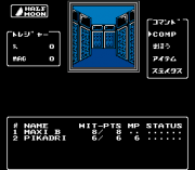 Play Digital Devil Story – Megami Tensei II Online
