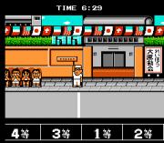 Play Downtown – Nekketsu Koushin Kyoku – Soreyuke Daiundoukai Online