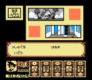 Play Dragon Ball – Dai Maou Fukkatsu Online