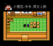 Play Dragon Ball – Qi Long Zhu Da Mao Xian Online