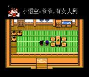 Play Dragon Ball – Qi Long Zhu Da Mao Xian Online