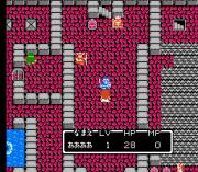 Play Dragon Quest II – Akuryou no Kamigami Online
