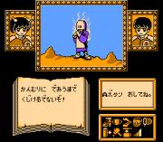 Play Erika to Satoru no Yume Bouken Online