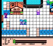 Play Esper Dream 2 – Aratanaru Tatakai Online