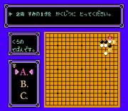 Play Famicom Igo Nyuumon Online