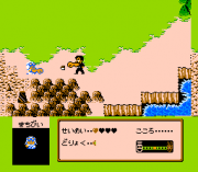 Play Famicom Jump – Eiyuu Retsuden Online
