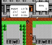 Play Famicom Jump II – Saikyou no 7 Nin Online