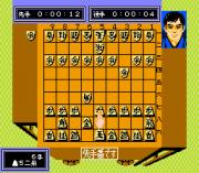 Play Famicom Meijin Sen Online