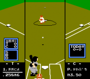 Play Famista '91 Online