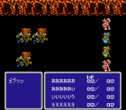 Play Final Fantasy III (walk thru walls) Online