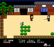 Play Ganbare Goemon 2 (english translation) Online