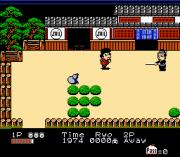 Play Ganbare Goemon 2 (english translation) Online