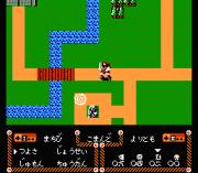 Play Genpei Touma Den – Computer Boardgame Online