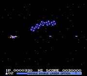 Play Gradius II Online