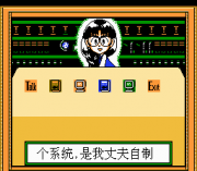 Play Harvest Moon Online