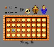 Play Hidden Chinese Chess – An Qi Online