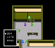 Play Hissatsu Shigoto Nin Online