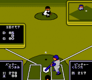 Play Home Run Nighter – Pennant League!! Online
