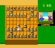 Play Honshougi – Naitou 9 Dan Shougi Hiden Online
