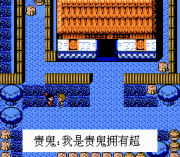 Play Hu Lu Jin Gang Online