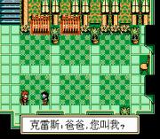 Play Huan Xiang Chuan Shuo Online