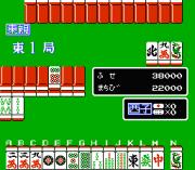Play Ide Yousuke Meijin no Jissen Mahjong 2 Online