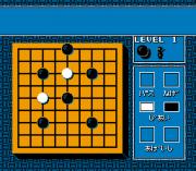 Play Igo – Kyuu Roban Taikyoku Online