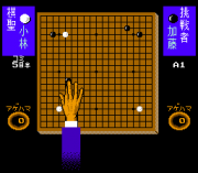 Play Igo Shinan '94 Online
