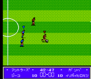 Play J.League Winning Goal Online